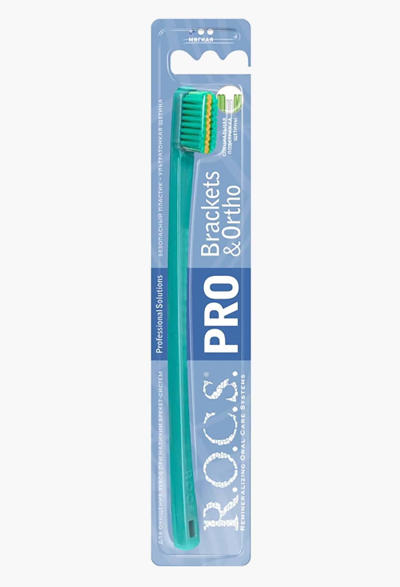 """Зубна щітка """"R.O.C.S. PRO Brackets & Ortho"""", м'яка"""