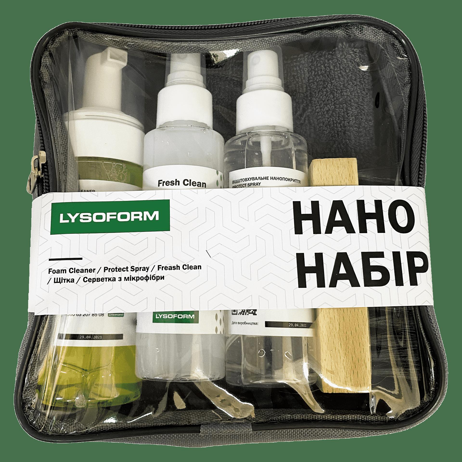 Нано-Набір Lysoform