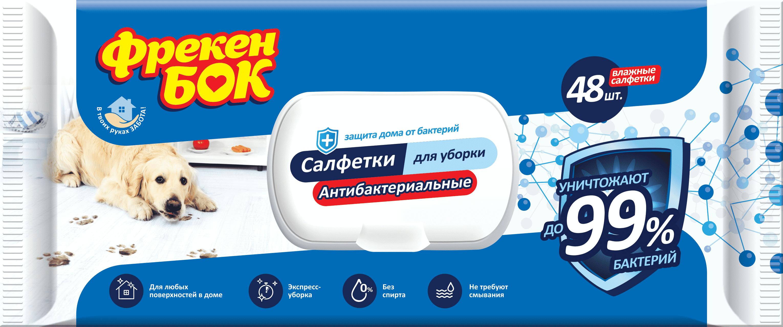 ФБ Серветки господарчі вологі антибактеріальні для дому, 48шт.
