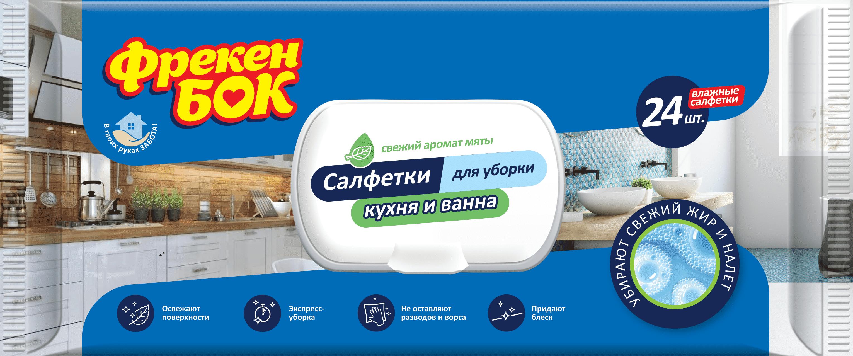 ФБ Серветки господарчі вологі для кухні та ванної кімнати, 24шт.