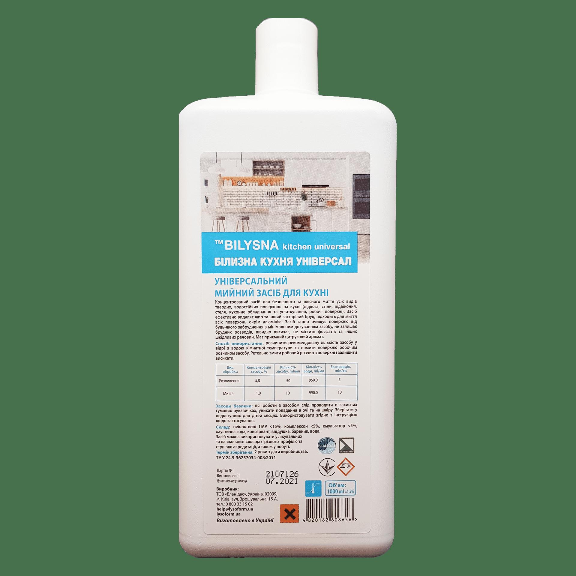 Білизна універсальний мийний засіб для кухні, 1л