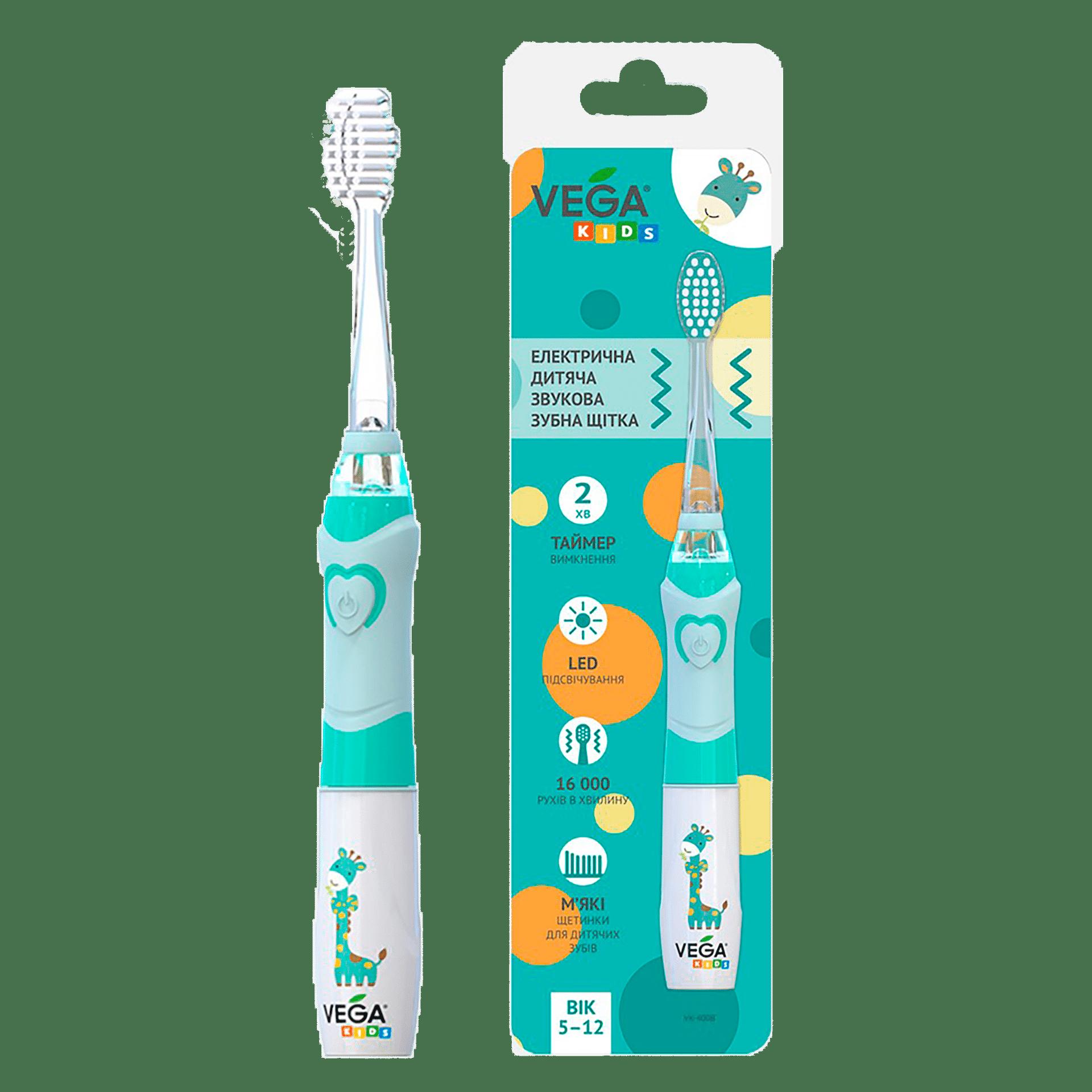Електрична дитяча звукова зубна щітка Vega Kids VK-400B LIGHT-UP (блакитна)