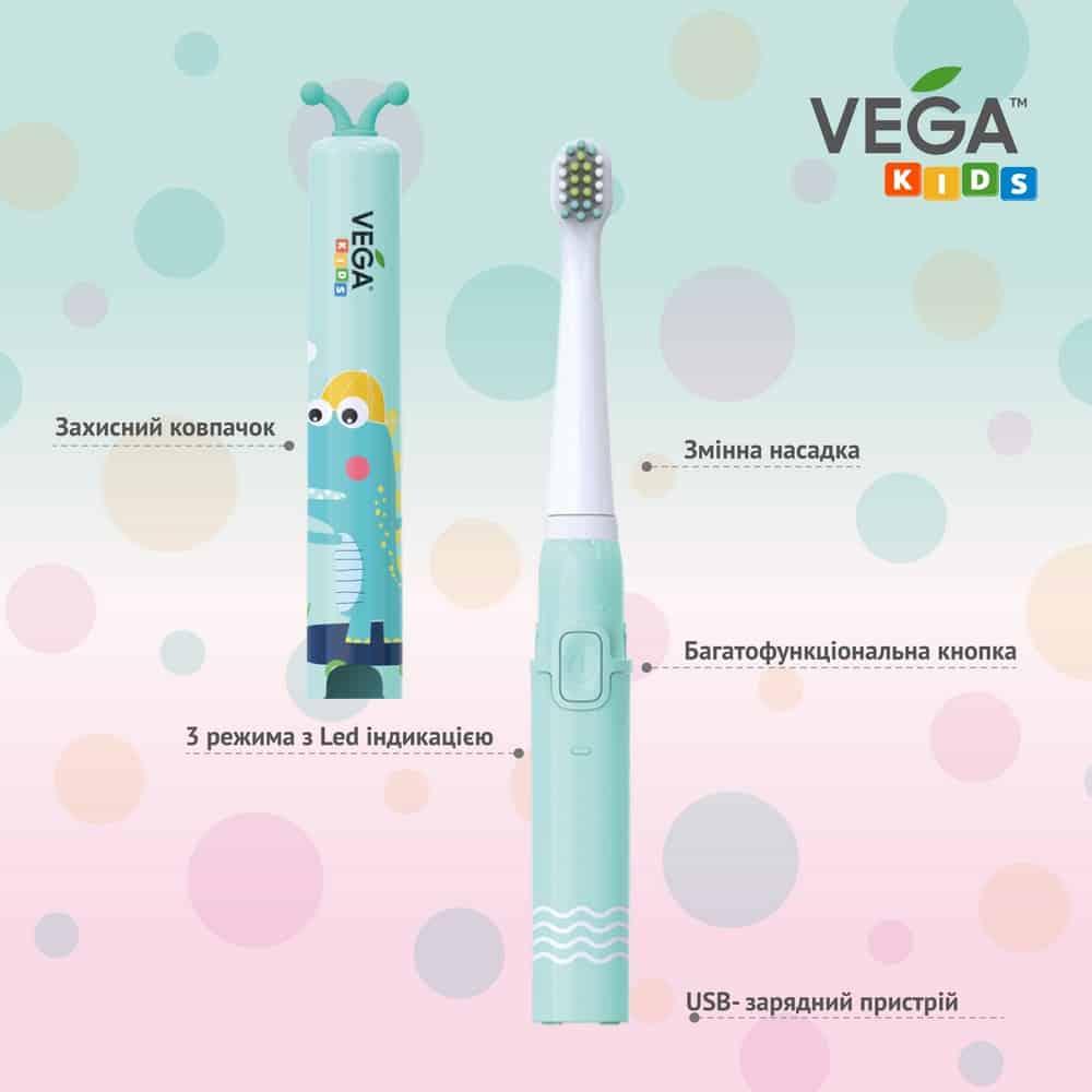 Електрична дитяча звукова зубна щітка Vega Kids VK-500B (бірюзова)