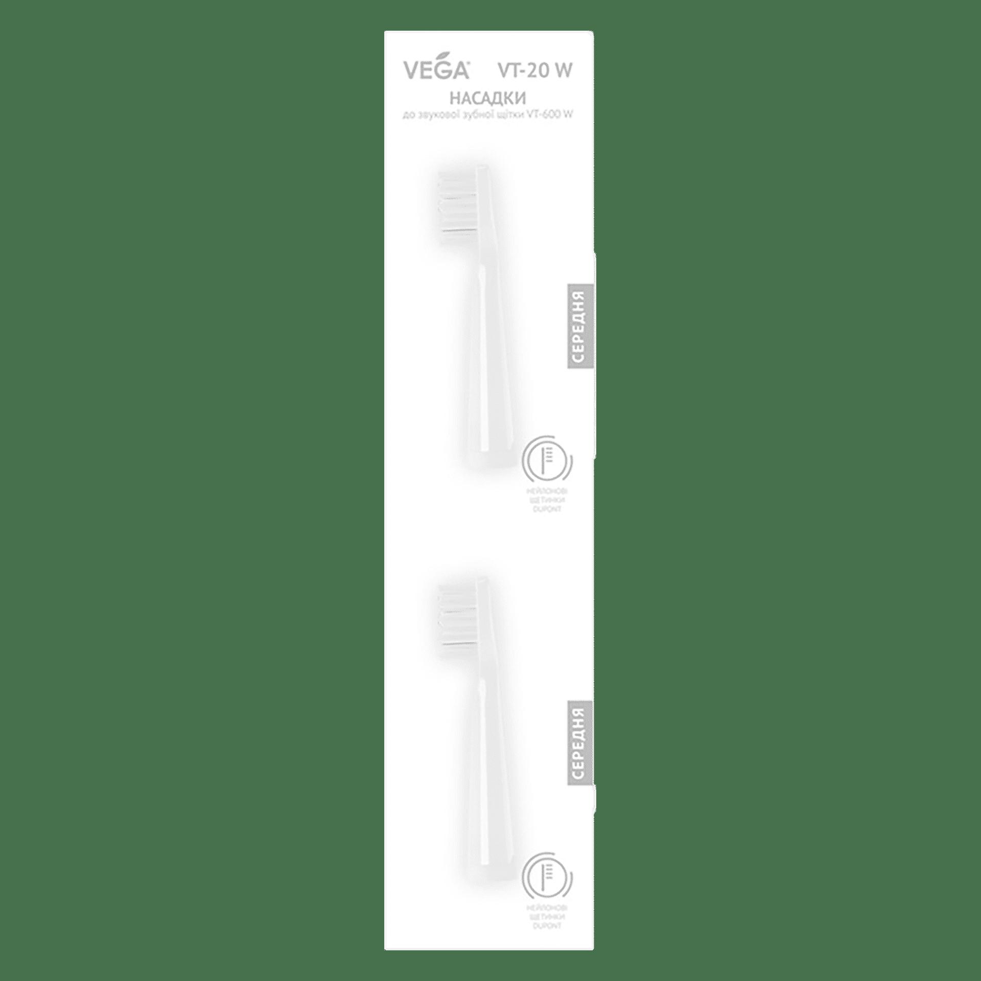 Насадки Vega VT-20 W до звукової зубної щітки VT-600 W (білі)