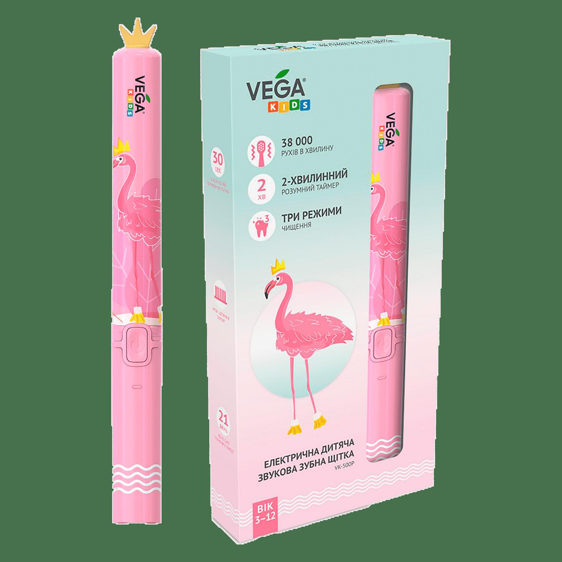 Електрична дитяча звукова зубна щітка Vega Kids VK-500B (рожева)