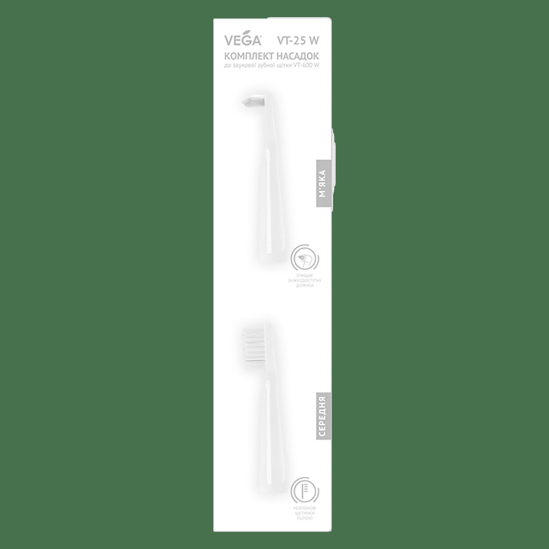 Комплект насадок Vega VT-25 W до звукової зубної щітки VT-600 W (білі)